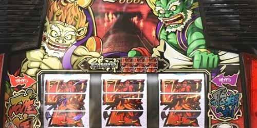 パチスロ 鬼神7