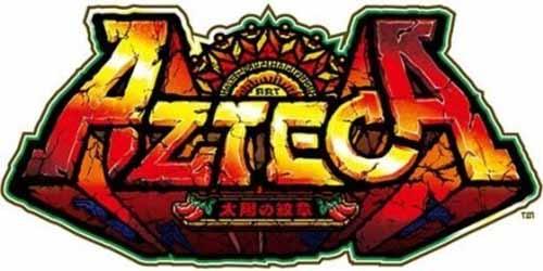 パチスロ アステカ 太陽の紋章